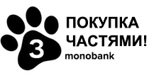 Оплата частями от МОНО банка до 12 месяцев*